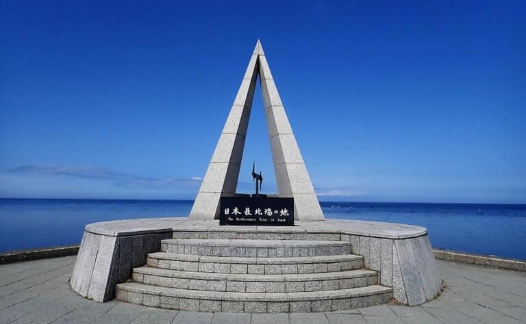 宗谷岬の画像