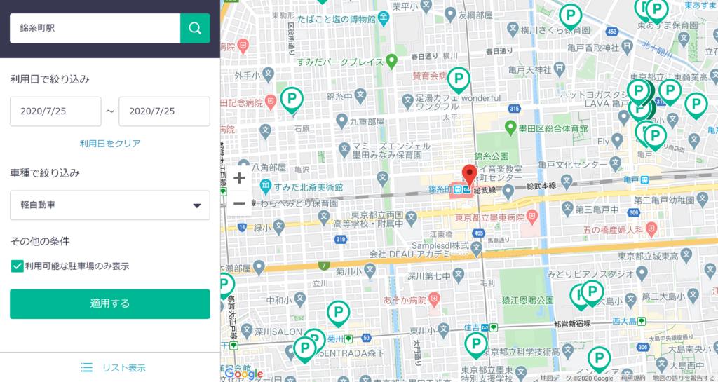 akippa検索の画像