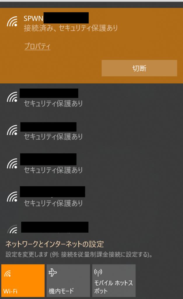 wifi接続画像