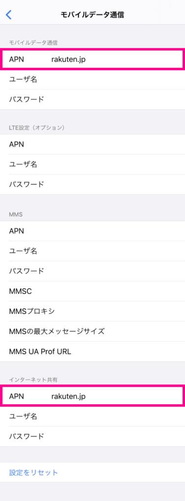 APNの画像
