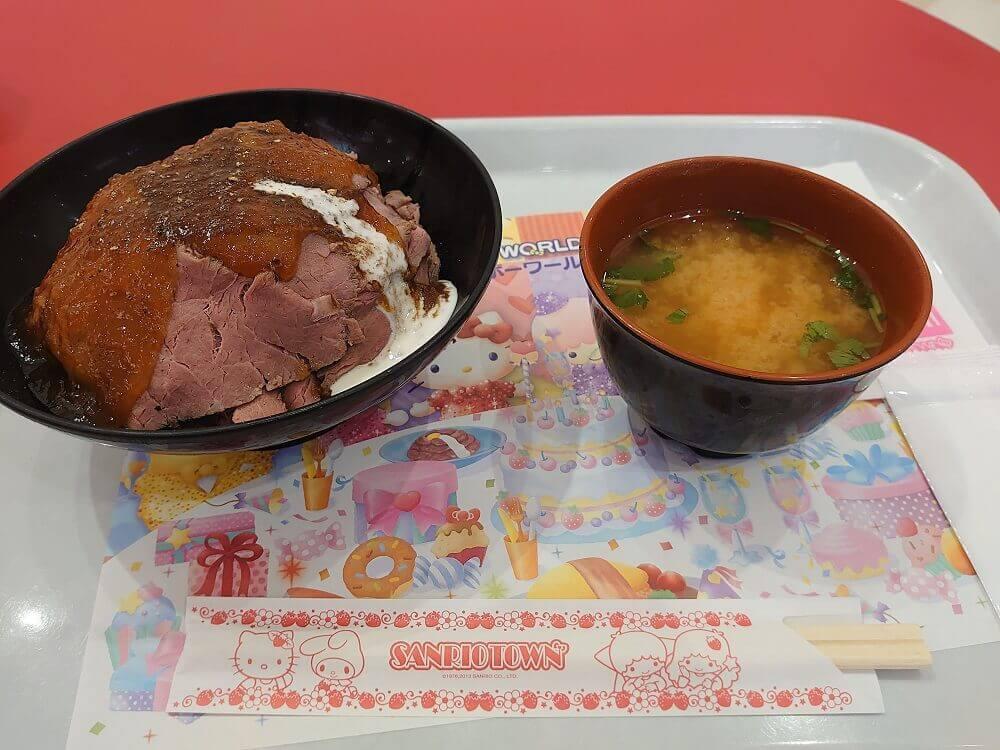 ローストビーフ丼の画像