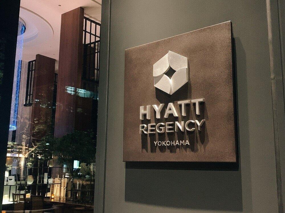 ハイアットリージェンシー横浜の画像
