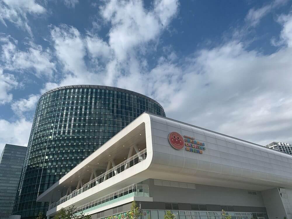 横浜アンパンマンミュージアムの外観