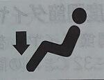 エアコン足元の画像