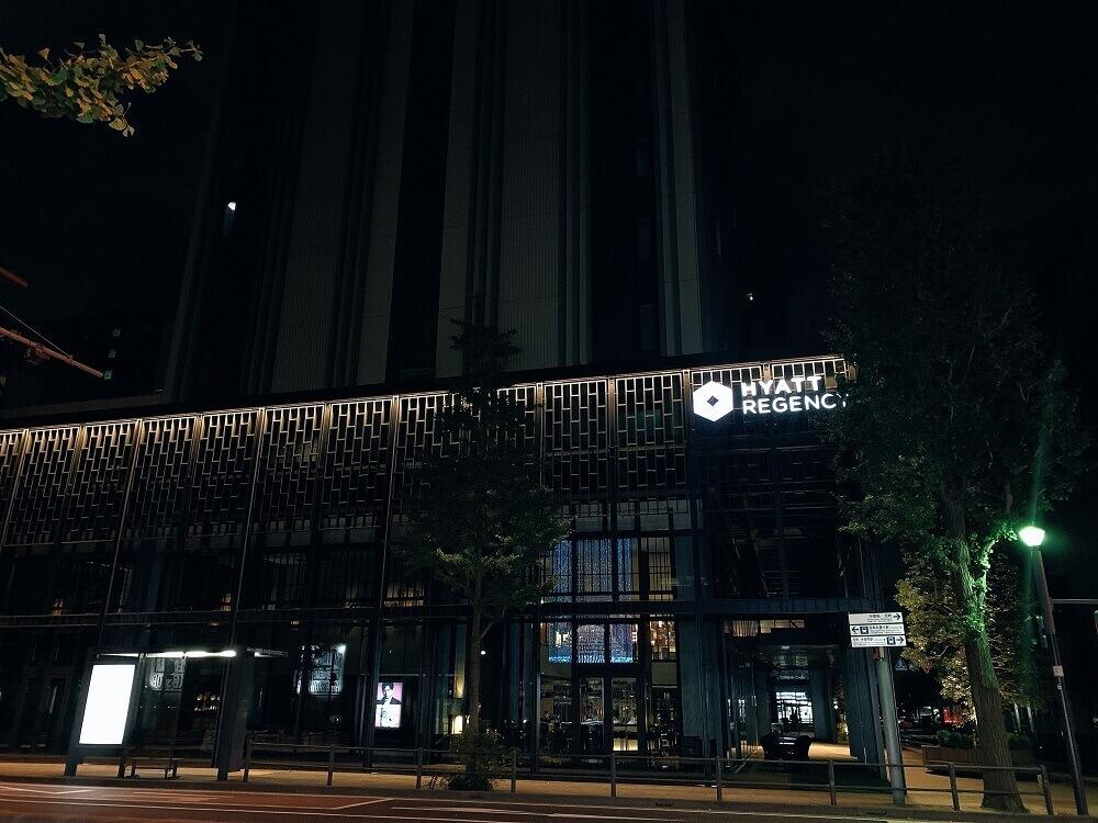 ハイアットリージェンシー横浜外観の画像